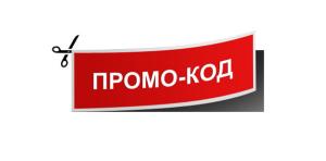 promocode-velinia