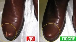 sposobi-remonta-obuvi-iz-koji