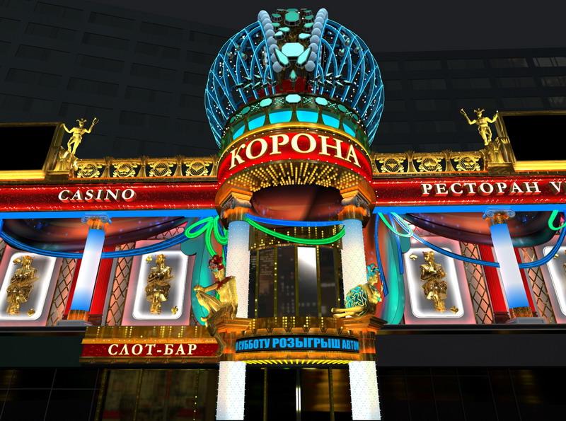 казино х москва