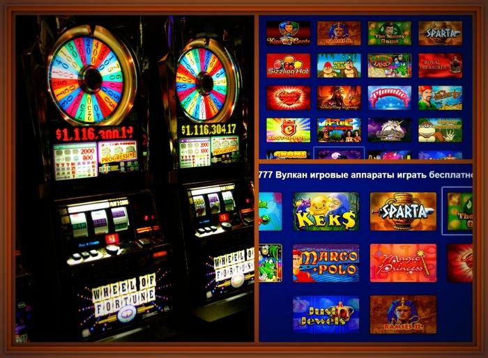 slot bandit com игровые автоматы вулкан