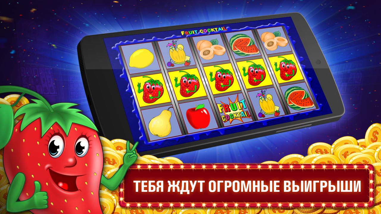 вулкан игровые автоматы слоты казино автоматы
