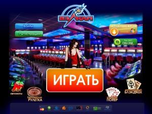 kak-igrat-v-kazino