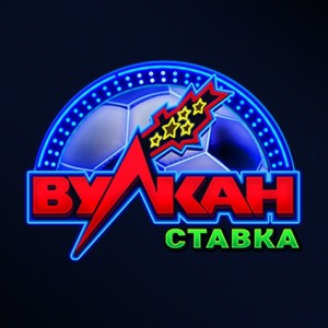 Vulkan-Stavka