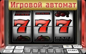 igrovye-avtomaty-777
