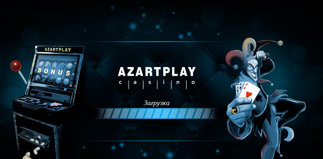 azartplay casino играть