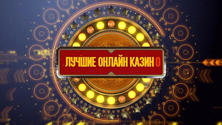 top-kasino