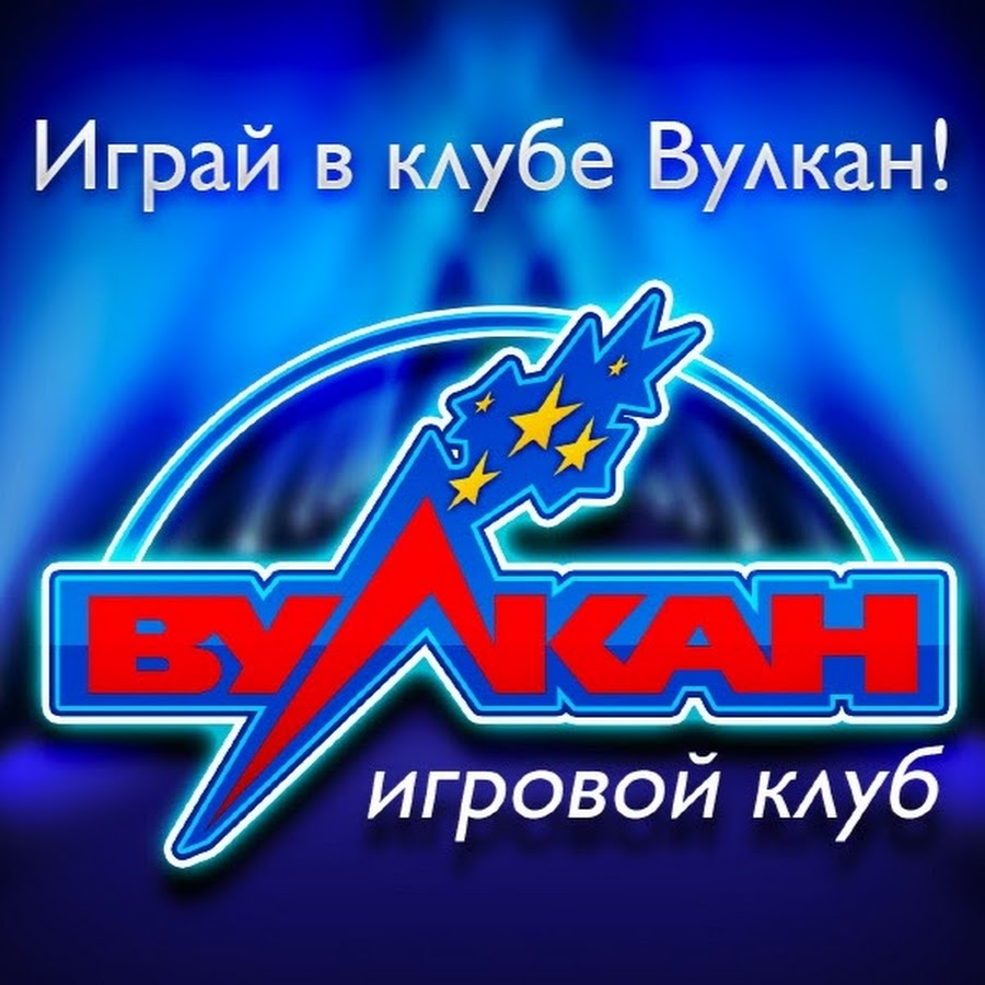 Igrovoy-klub-Vulkan