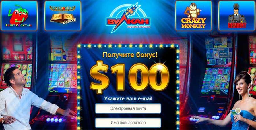 cazino-bonusu
