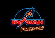 vulkan prestige 300
