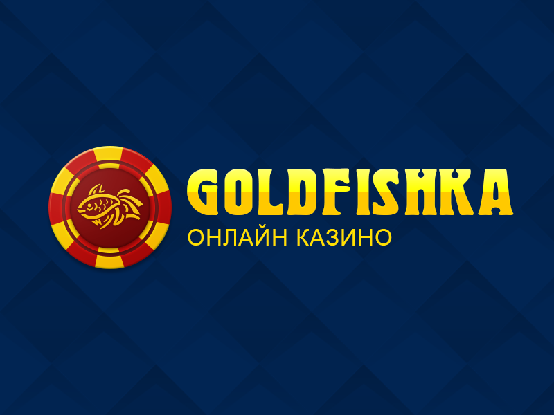 gold fishka