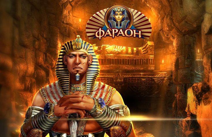 kazino-faraon-igraite