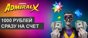 kazino-admiral-x