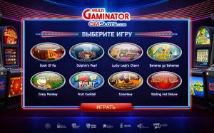 kazino-gaminatory