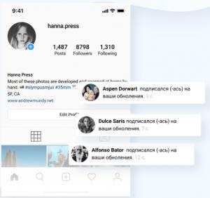 prodvizhenie-instagramm